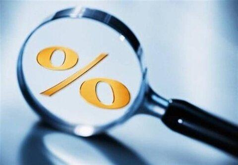 در رسانه | کاشمر | نیمی از اعتبارات بهزیستی کاشمر به دلیل سختگیری بانکها جذب نمیشود