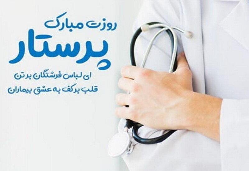 فیلم|قدردانی  بهزیستی فارس از پرستاران و مدافعان سلامت به مناسبت گرامیداشت روز پرستار