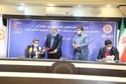 ببینیم | انعقاد تفاهم نامه بین سازمان بهزیستی و جمعیت هلال احمر ایران