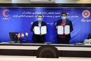 گزارش تصویری | مراسم امضا تفاهم نامه همکاری مشترک سازمان بهزیستی کشور و جمعیت هلال احمر جمهوری اسلامی ایران