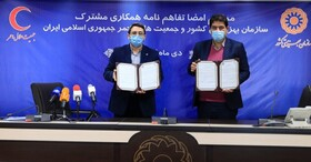 SWO and IRCS inked a MOU to extend bilateral cooperation