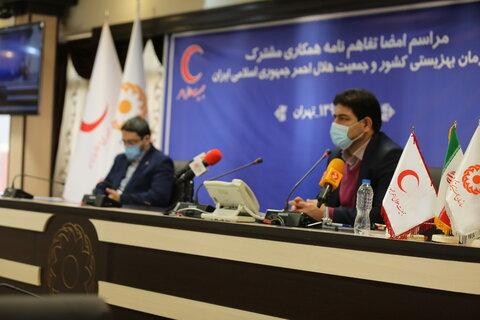 مراسم امضا تفاهم نامه همکاری مشترک سازمان بهزیستی کشور و جمعیت هلال احمر جمهوری اسلامی ایران