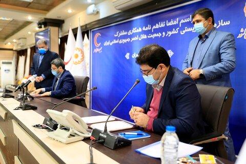 امضای تفاهم نامه سازمان بهزیستی و جمعیت هلال احمر