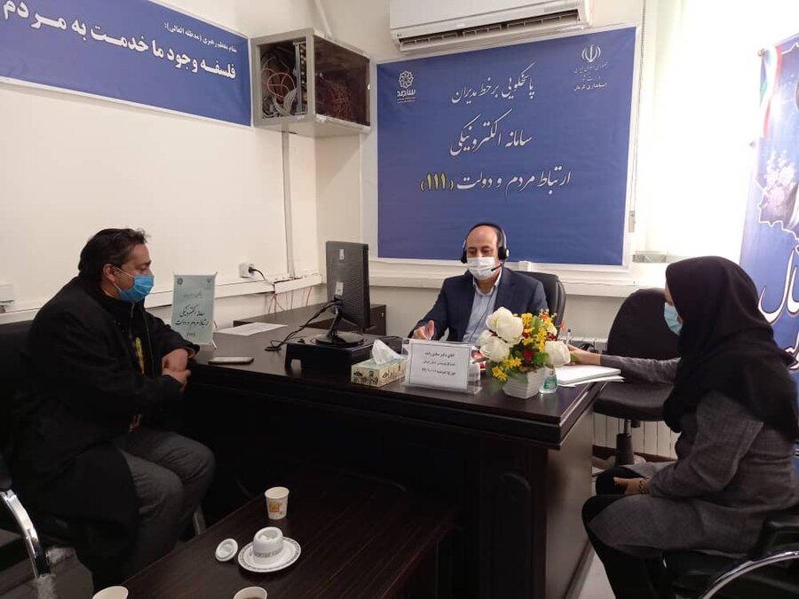 پاسخگویی مدیر کل بهزیستی استان به متقاضیان ملاقات مستقیم از طریق سامانه سامد