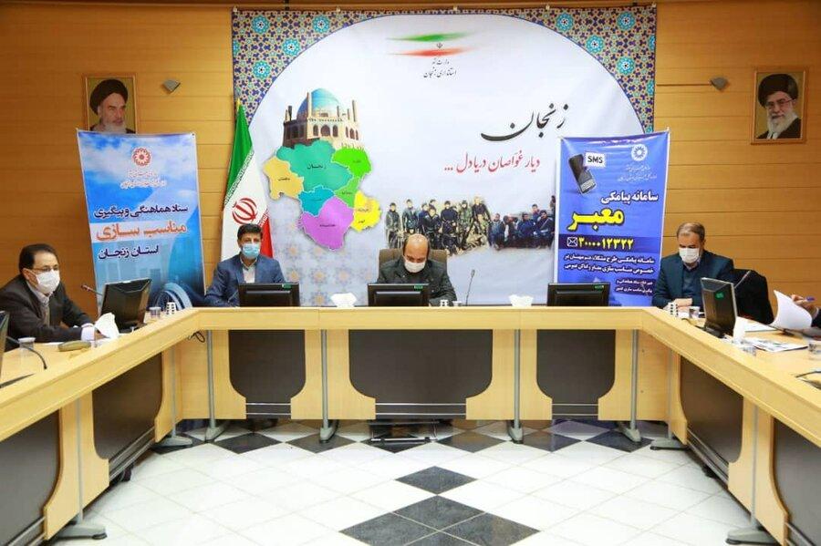 بهزیستی استان زنجان رتبه اول پیگیری مناسب سازی کشور را کسب نمود