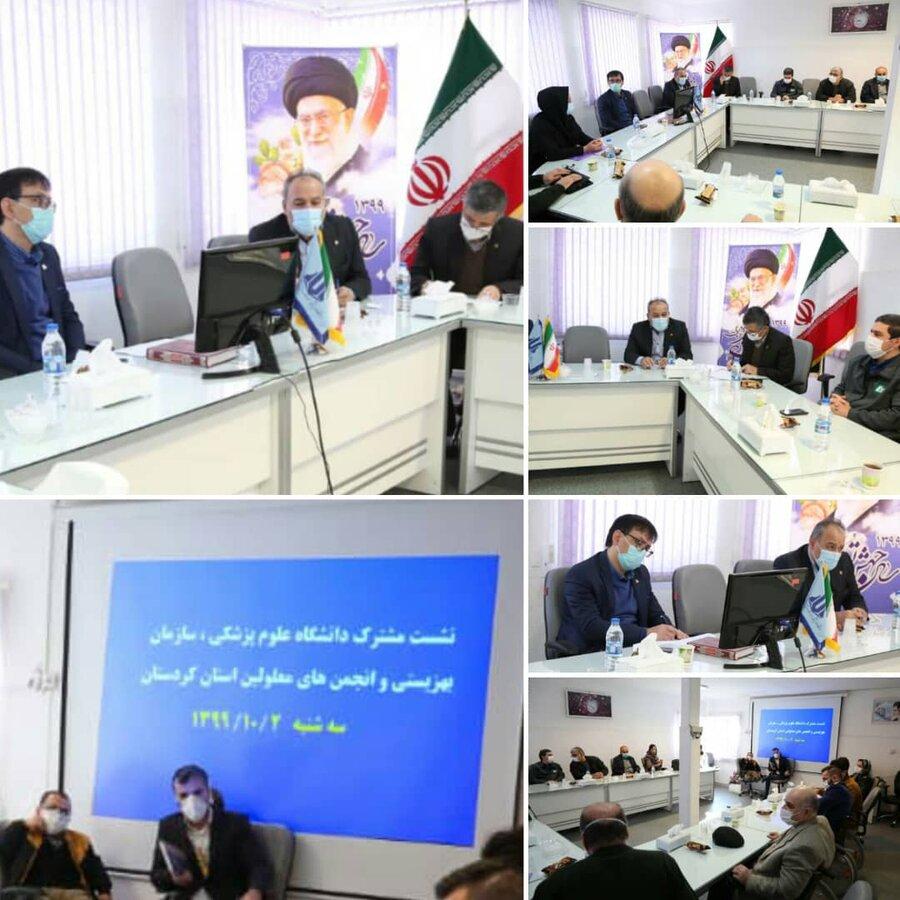 نشست صمیمانه رئیس دانشگاه علوم پزشکی و مدیرکل بهزیستی کردستان با مدیران سازمان های مردم نهاد استان