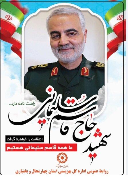 """فراخوان مسابقه دلنوشته """" سردار دلها"""" منتشر شد"""
