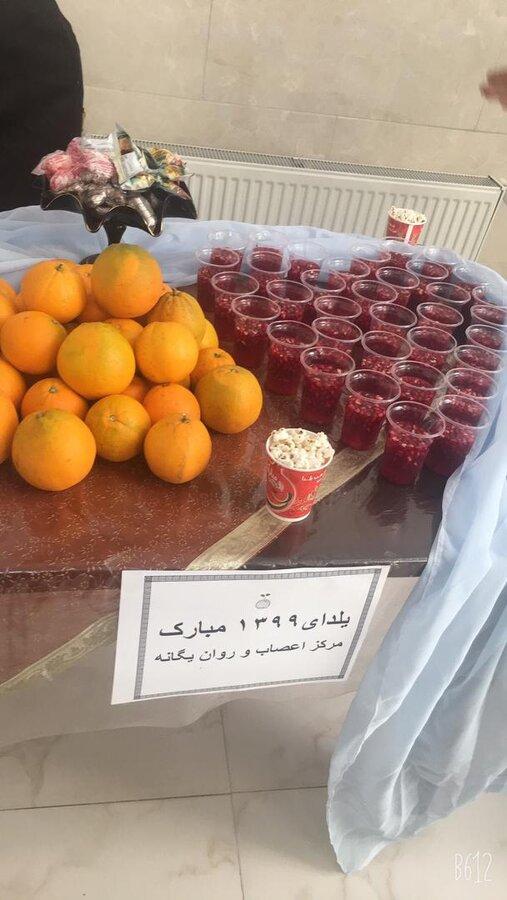 ملارد|برگزاری آئین یلدا در مراکز توانبخشی شهرستان