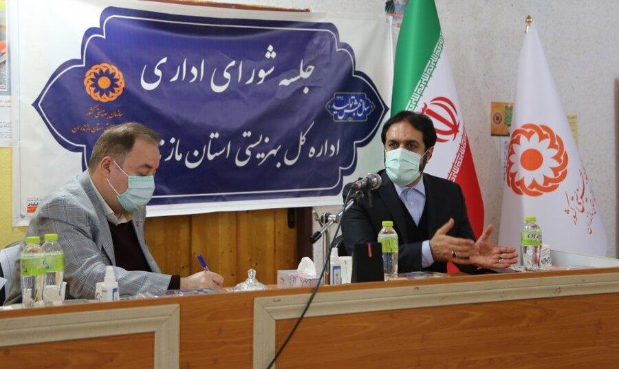 جلسه شورای اداری بهزیستی مازندران در غرب استان برگزار شد