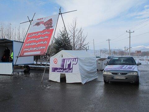 گزارش تصویری/ حضور فعالانه اورژانس اجتماعی بهزیستی شهرستان شبستر