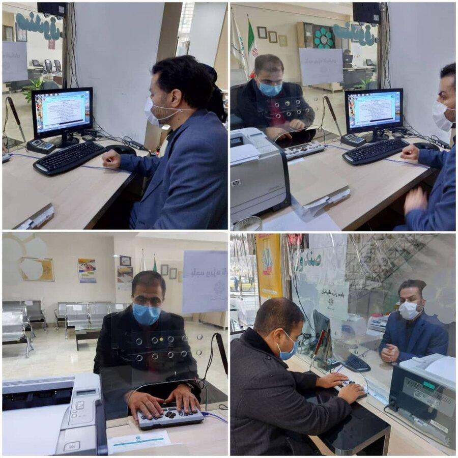 هفتمین بانک در استان کرمانشاه مجهز به سامانه بانکی نابینایان شد