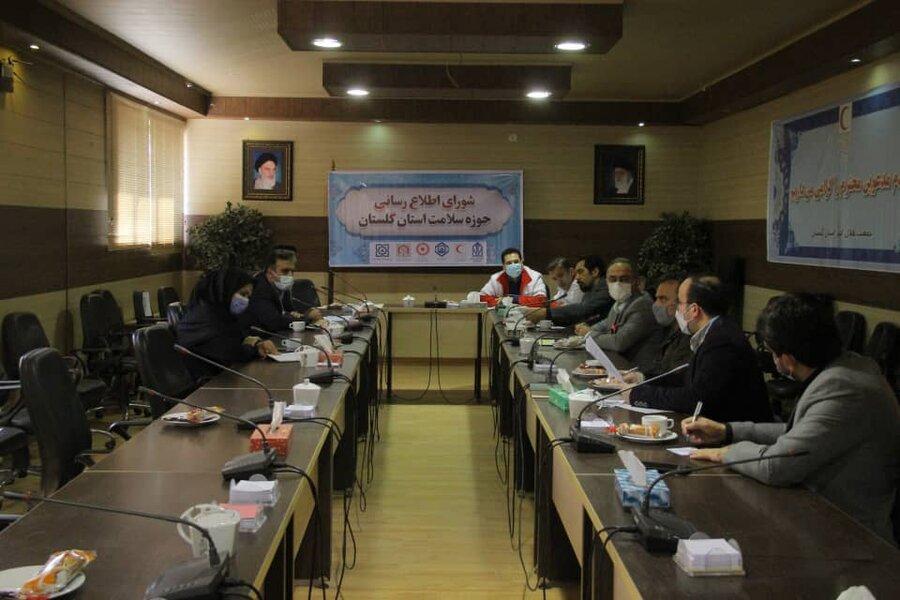 دومین جلسه شورای اطلاع رسانی سلامت استان برگزار شد.