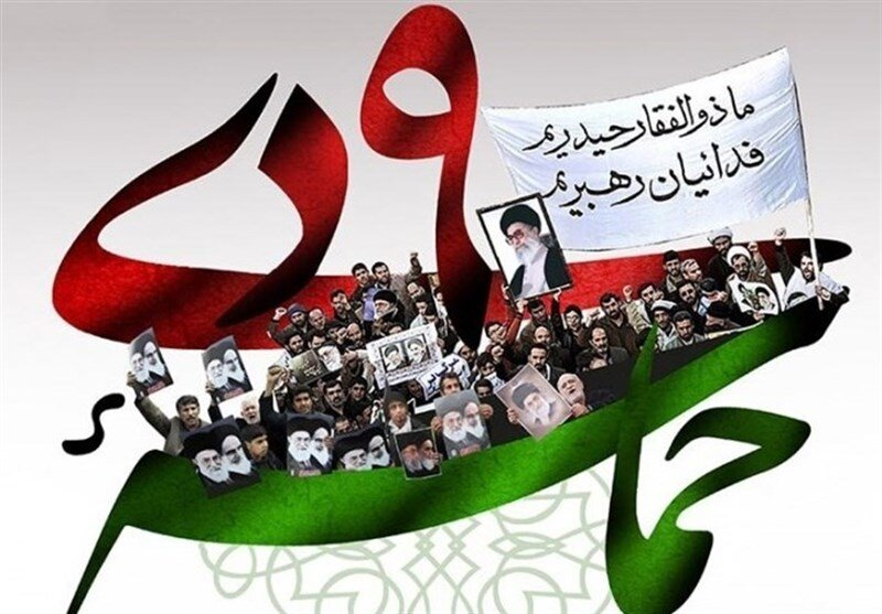بیانیه  بهزیستی خوزستان به مناسبت حماسه ۹دی
