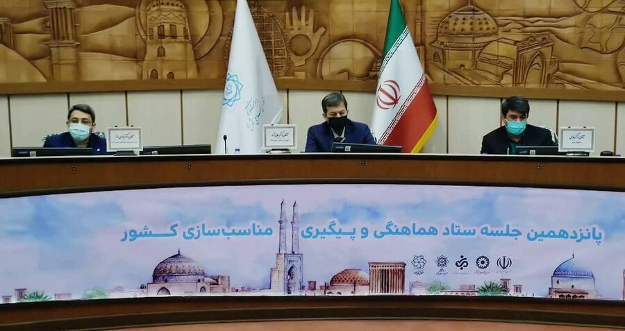 Deputy Minister and Head of SWO paid a visit with local officials of Yazd