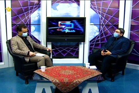 با هم ببینیم | حضور معاون وزیر و رئیس سازمان بهزیستی کشور در برنامه ی زنده گفتگوی ویژه شبکه استانی یزد