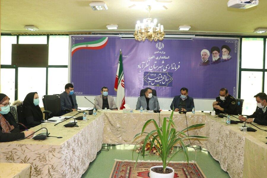 نظرآباد | برگزاری جلسه شورای هماهنگی مبارزه بامواد مخدّر شهرستان نظرآباد