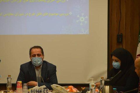 جلسه شورای معاونین بهزیستی استان تهران