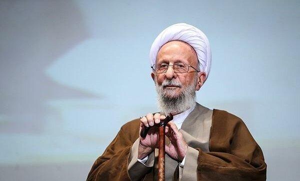 پیام تسلیت مدیرکل بهزیستی استان البرز بمناسبت درگذشت آیت الله مصباح یزدی