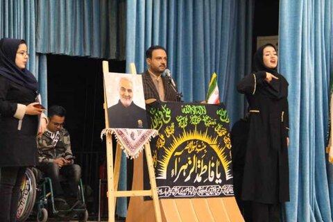 اختتامیه سومین جشنواره ملی رسانهای معلولان کشور