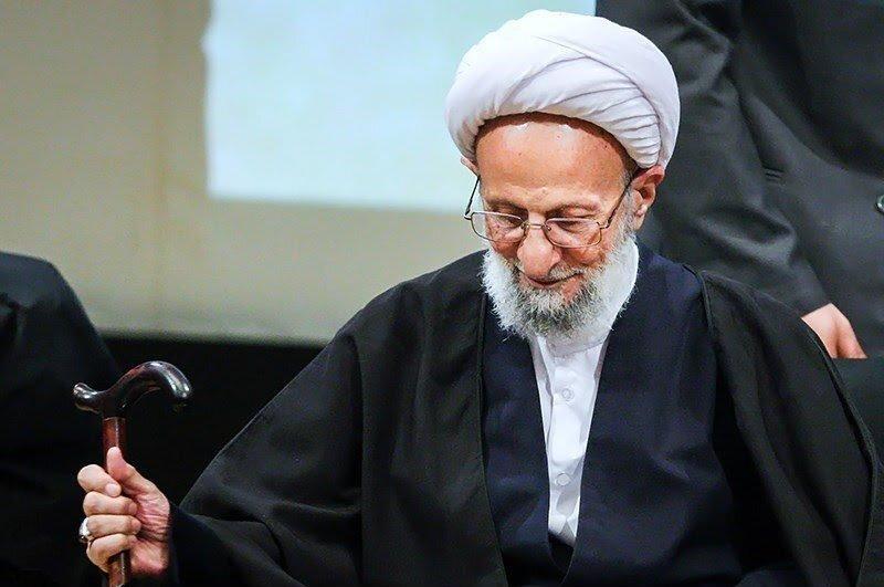 مدیر کل بهزیستی استان اصفهان درگذشت آیت الله مصباح یزدی را تسلیت گفت
