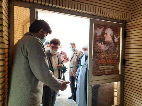 گزارش تصویری | سالن اجتماعات بهزیستی شهرستان کرج به نام سردار دلها مزیّن شد