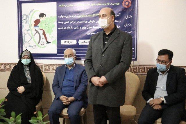 واگذاری ۹ هزار واحد مسکونی به مددجویان بهزیستی کرمان