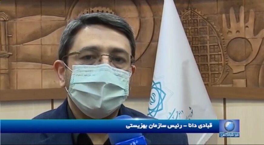 ویدیو | گزارش خبرگزاری صدا و سیما از پانزدهمین نشست ستاد هماهنگی و پیگیری مناسب سازی کشور در یزد