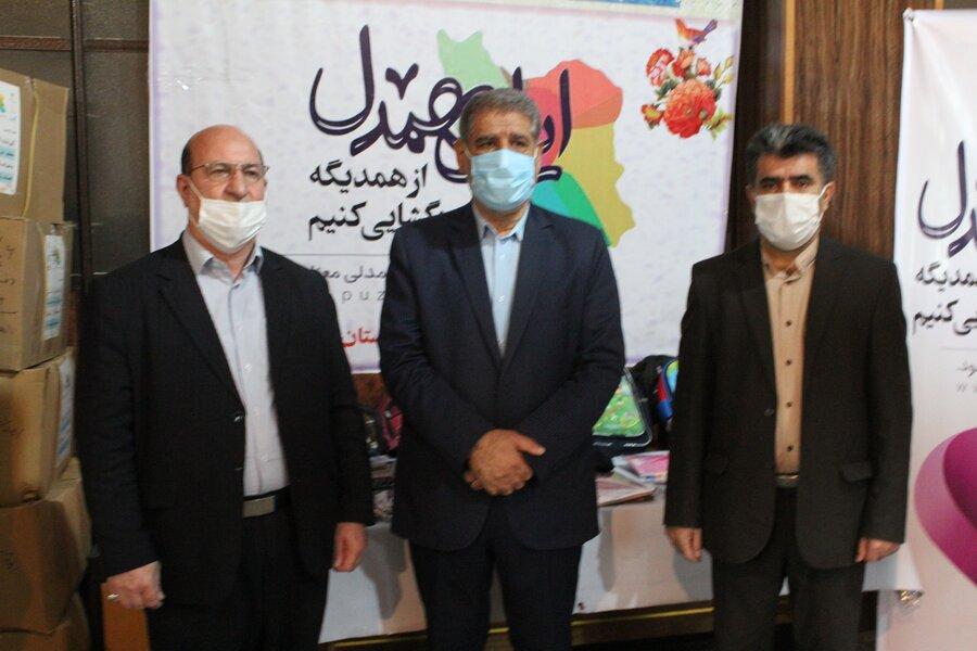 توزیع3500 کیف به همراه نوشت افزار بین دانش آموزان تحت پوشش بهزیستی خوزستان