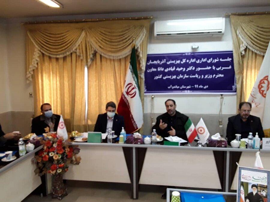 تشکیل شورای اداری بهزیستی استان آذربایجان غربی در شهرستان میاندوآب با حضور رئیس سازمان بهزیستی کشور