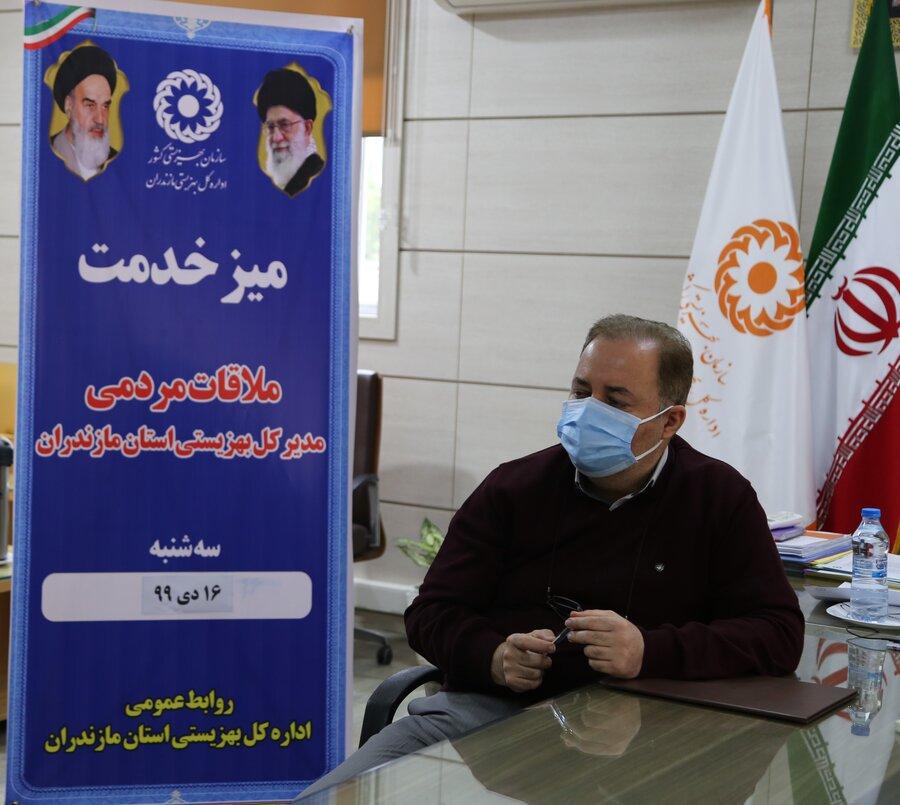 ملاقات مردمی مدیر کل بهزیستی مازندران با جامعه هدف استان