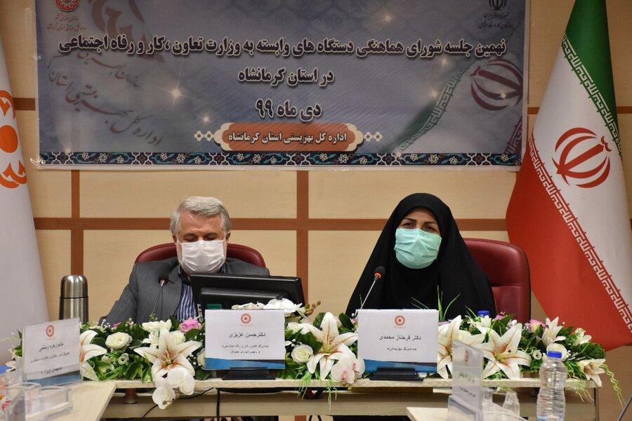 اشتغالزایی بهزیستی کرمانشاه برای ۱۸۱۵ مددجوی تحت پوشش/۶۲۸۴ واحد مسکونی واگذار شده است