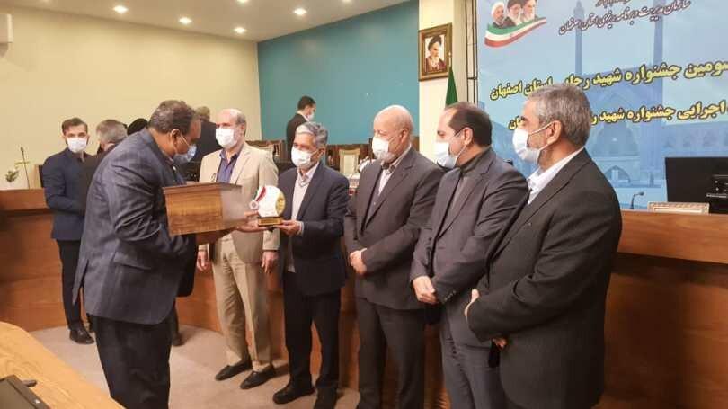 درخشش بهزیستی استان اصفهان برای ششمین سال متوالی در جشنواره شهید رجایی