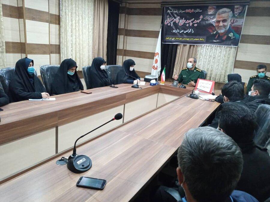 علیآباد کتول   گرامیداشت سالگرد شهادت سردار دلها در اداره بهزیستی برگزار شد.