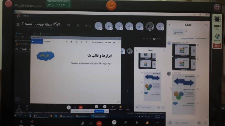 وبینار آموزشی مستند سازی ویژه نماینده های گروه همیار و اعضای پایگاه سلامت اجتماعی استان