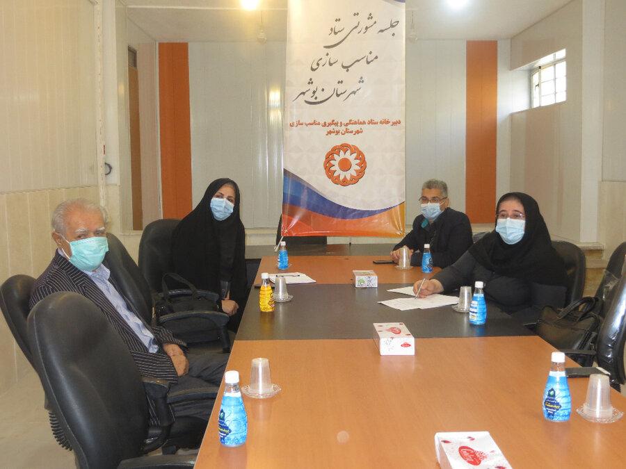 دومین جلسه مشورتی ستاد مناسب سازی شهرستان بوشهر برگزار شد