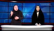 ببینیم  اتاق خبر سازمان بهزیستی در هفته اول بهمن ماه