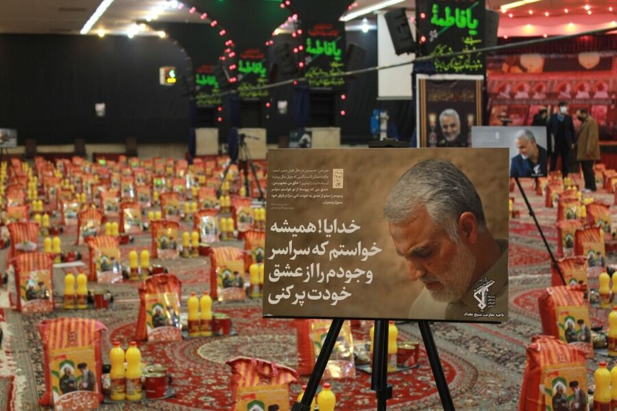 ۵۰۰ بسته معیشتی بین خانواده های نیازمند کرمان توزیع شد