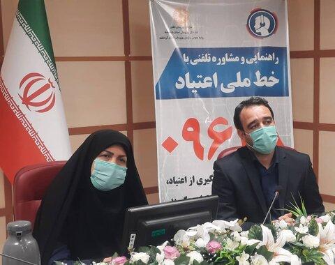 راه اندازی کارزار رسانه ای پیشگیری از اعتیاد کودک و نوجوان در استان کرمانشاه