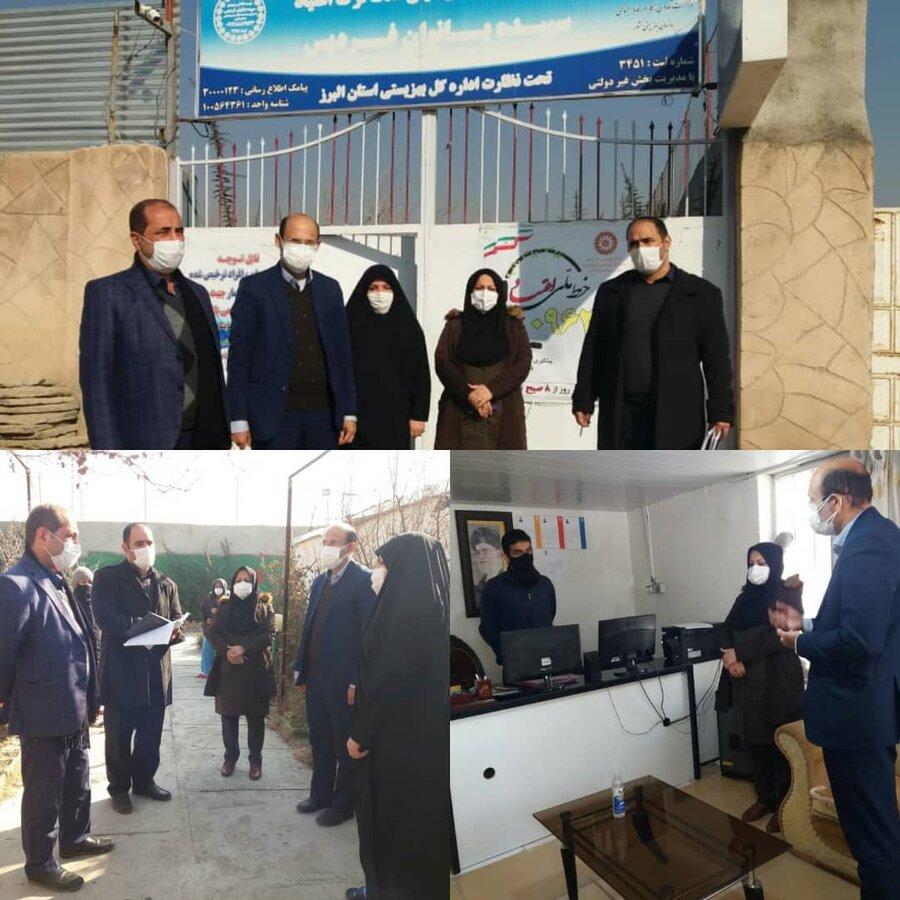 فردیس   بازدید از مراکز اقامتی ماده ۱۶ و میان مدت فردیس