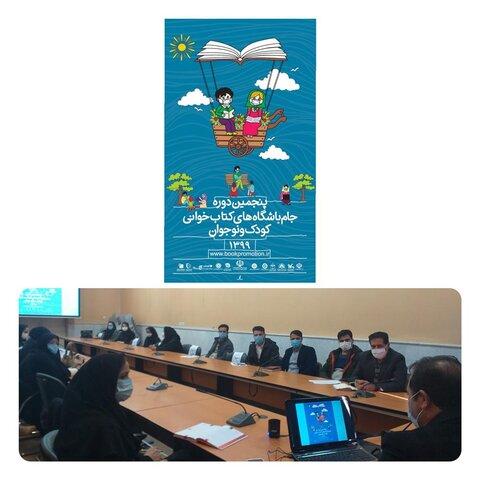 نیشابور | جام باشگاه های کتابخوانی به خانه های فرزندان بهزیستی نیشابور رسید