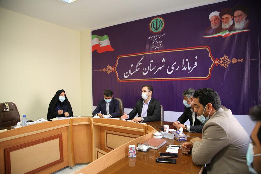 تنگستان|نشست ستاد هماهنگی وپیگیری مناسب سازی اماکن و معابر برگزار گردید