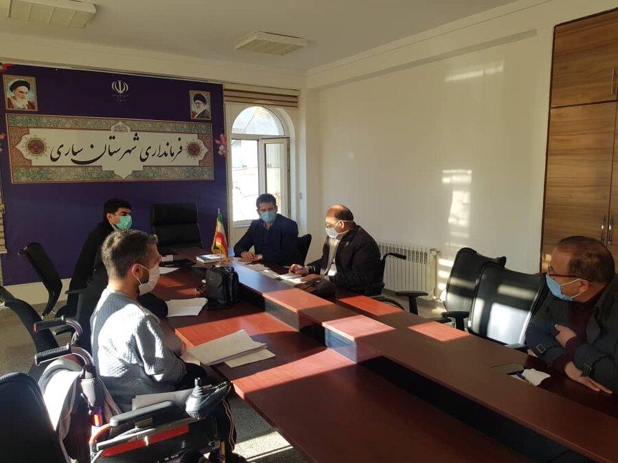 ساری | برگزاری جلسه مناسب سازی در فرمانداری ساری
