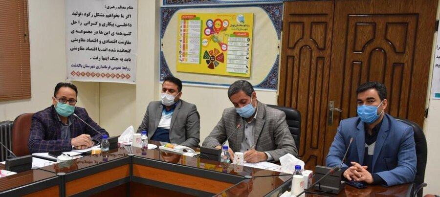 شورای فرعی مبارزه با مواد مخدر