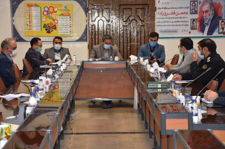 پاکدشت|گزارش تصویری|برگزاری جلسه شورای فرعی هماهنگی مبارزه با مواد مخدر شهرستان
