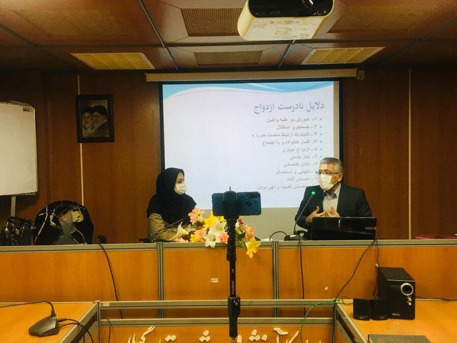 برگزاری وبینار آموزشی پیش از ازدواج ویژه روانشناسان و مدرسان آموزش و پرورش (tot)