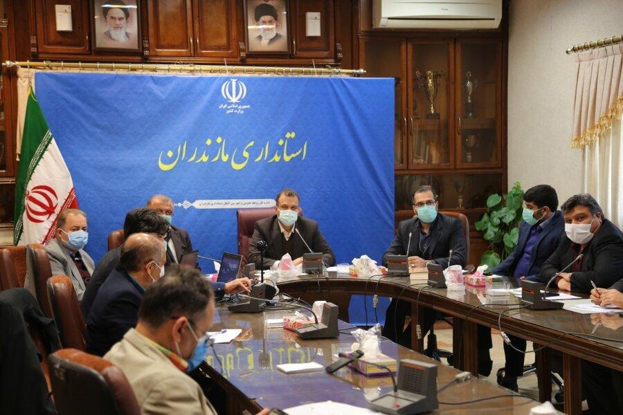 جلسه مناسب سازی استان مازندران