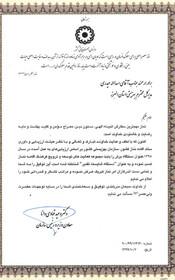 تقدیر معاون وزیر و رئیس سازمان بهزیستی کشور از مدیرکل بهزیستی البرز