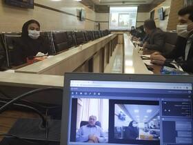 اولین نشست مجمع مشورتی فرزندان استان خراسان شمالی به صورت ویدیو کنفرانس برگزار گردید.