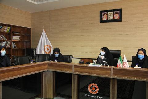 گزارش تصویری جلسه