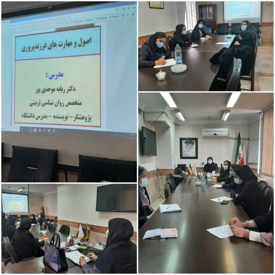نظرآباد | برگزاری دوره آموزشی مهارت های فرزند پروری